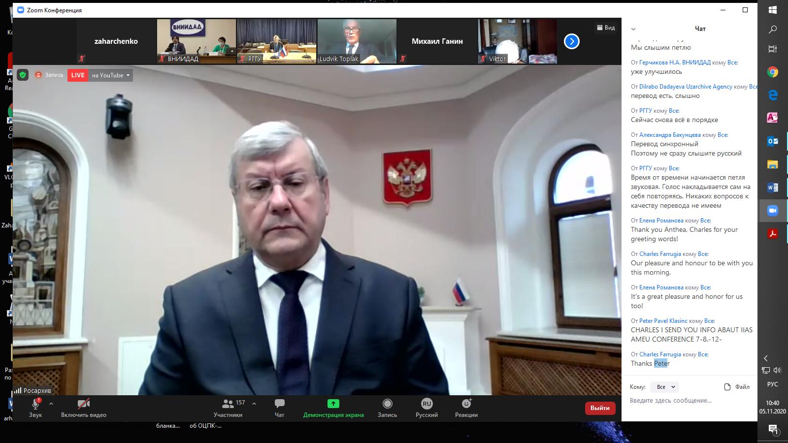 Приветственное слово участникам конференции, Артизов Андрей Николаевич, д-р ист. наук, руководитель Федерального архивного агентства.