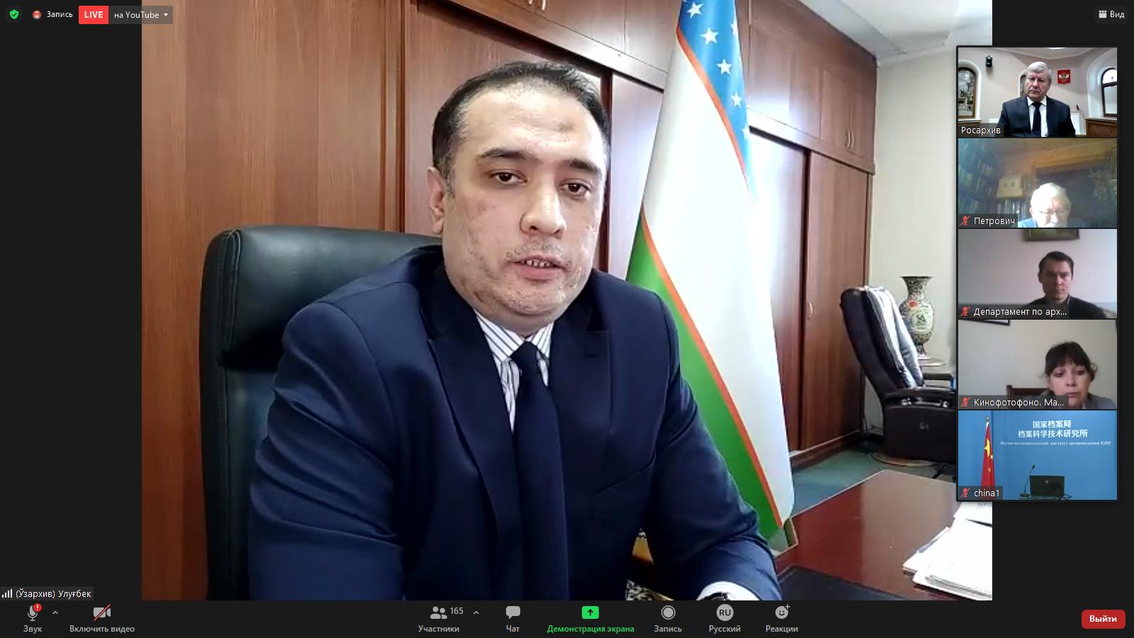 Юсупов Улугбек Мирталибович, генеральный директор Агентства «Узархив» Республики Узбекистан.
